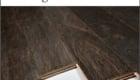 Rustic Ulin Ironwood Engineered Flooring 140x80